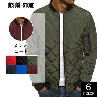 中綿ジャケット メンズ 中綿コート キルティング リブジャケット 冬アウター 無地 防風 防寒着 冬物