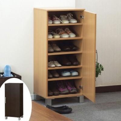 シューズボックス 下駄箱 ワンドアシューズボックス 幅45cm ( 送料無料 玄関収納 靴 収納 シューズラック 靴入れ 靴箱 玄関 収納家具