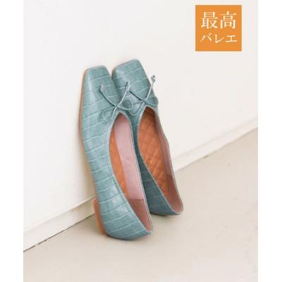【最高バレエ】スクエアトゥ バレエシューズ