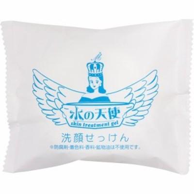 【新品・送料無料】水の天使 洗顔せっけん 90g
