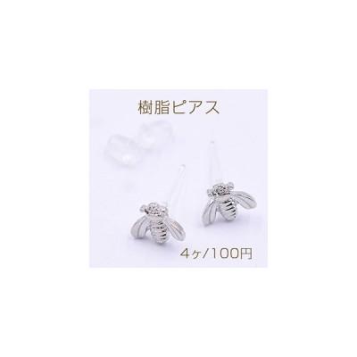 樹脂ピアス ミツバチ 7×8mm クリア/ロジウム【4ヶ】