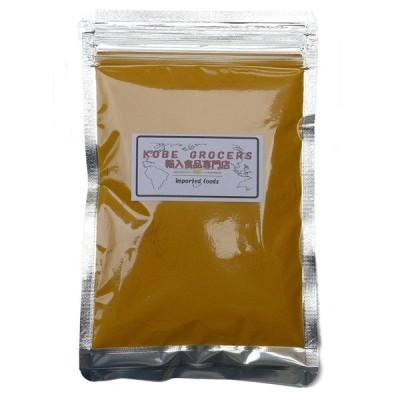 ターメリック パウダー 250g ウコン粉末 Turmeric Powder