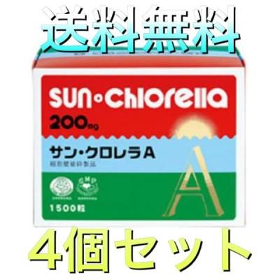 【4個セット】サンクロレラ A 1500粒 葉酸 鉄 ビタミン