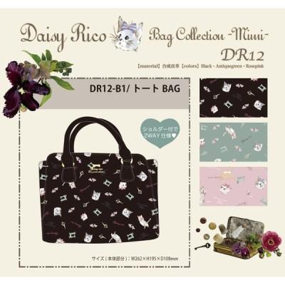 「猫グッズ」Daisy Rico-Mimi- トートバッグ(6個入)