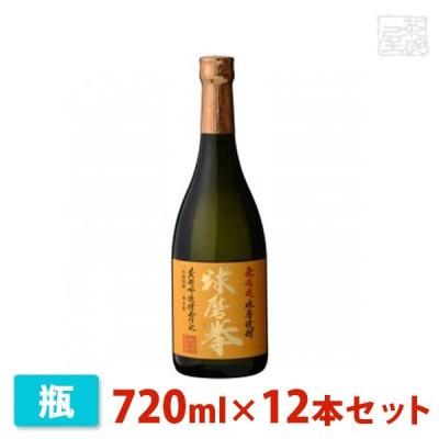 恒松 球磨拳 米 25度 720ml 12本セット 恒松酒造本店 焼酎 米