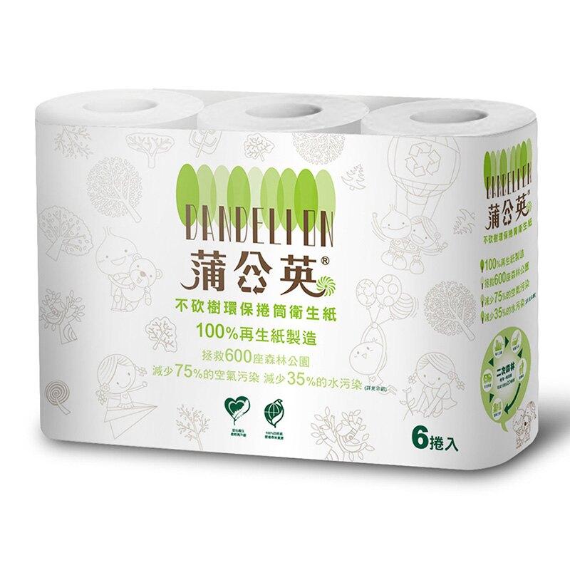 蒲公英衛生紙 小捲筒衛生紙(270組/6捲/16串/箱)