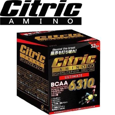 Citric AMINO シトリックアミノ アルティメイト エボリューション (52包) 5286