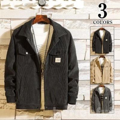 ジャケット メンズ 秋冬 ブルゾン  長袖 ジャケット カジュアル メンズ ジャケット ミリタリージャケット ファッション 大きい