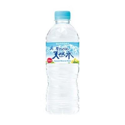 サントリー 南アルプスの天然水 550ml 24本(1ケース)
