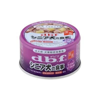 デビフ シニア犬の食事ささみ&さつまいも 国産 85g 24缶 ドッグフード ウェット 缶詰