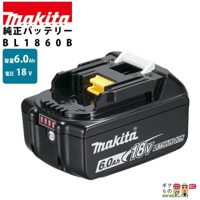 マキタ バッテリー18V BL1860B A-60464