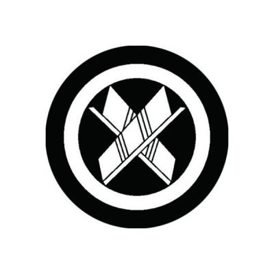 家紋シール 白紋黒地 丸に割り違い矢 布タイプ 直径40mm 6枚セット NS4-0479W