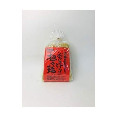 ぶち旨汁なし担々麺 2食入り (たれ、すり胡麻、七味唐辛子付き) ラーメン 半生熟成麺 瀬戸内麺工房 なか川