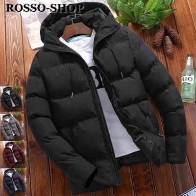 ロツソ 人気人気ダウンジャケット中綿メンズコートブルゾン 厚手フード付き 4色 アウター 防寒アウトドア