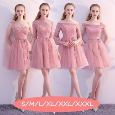 ウェディングドレス 結婚式ワンピース お呼ばれ フォーマルドレス ハイウエスト 着痩せ?パーティードレス 4タイプ ピンク色