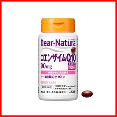 アサヒ Dear-Natura(ディアナチュラ) コエンザイムQ10 60粒(30日分)