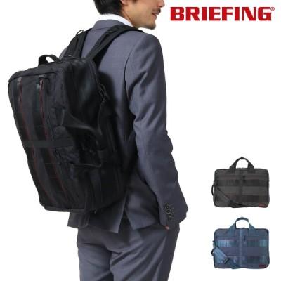 ブリーフィング ブリーフケース 3WAY A4 大容量 メンズ TR-3 M MW メンズ BRM181403 BRIEFING | ビジネスバッグ 防水
