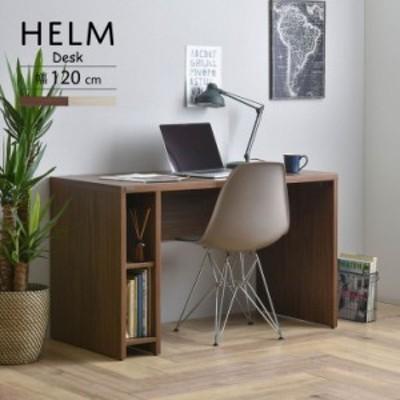 デスク 120cm幅 机 テーブル オークナチュラル ブラウン おしゃれ HELM ヘルム 組立品(代引不可)【送料無料】