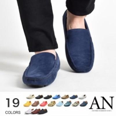 WEB限定 ドライビングシューズ メンズ スリッポン カジュアル シューズ ブランド AN エコレザー 合皮 革靴 皮靴 ブラック 黒 ブラウン 茶