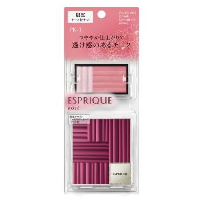 【KOSE正規取扱店】【限定】【送料無料】エスプリーク ピュアリーベール チーク 限定キット PK-1 ピンク系