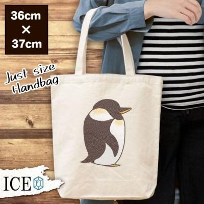 ペンギン おもしろ トートバッグ レディース コウテイ  メンズ キャンバス 縦長 a4 オシャレ 軽い かわいい 生地 コットン マチあり カッコイイ シュール 面白い