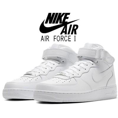 ナイキ エアフォース 1 ミッド 07 NIKE AIR FORCE 1 MID 07 white/white cw2289-111 スニーカー メンズ ホワイト AF1MID