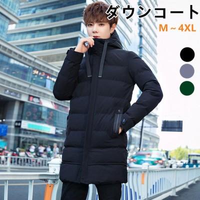 中綿ジャケット メンズ ロングコート メンズコート 中綿コート 中綿 ジャケット 厚手 フード付き カジュアル 冬服 防寒防風 3色
