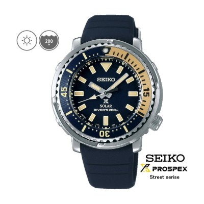 SEIKOプロスペックス STBQ005 ソーラー式 セイコー ダイバーズウオッチ