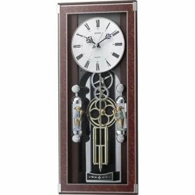 リズム時計 名入れプレート付き 電波掛け時計 ソフィアーレプリモ NAI4MN535SR23 木目仕上(白)