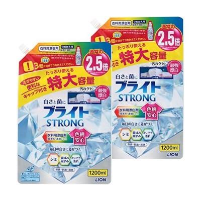 【まとめ買い-大容量】ブライトSTRONG-衣類用漂白剤-詰め替え-1200ml×2個