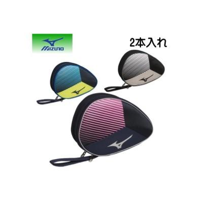 ミズノ mizuno ラケットソフトケース(2本入れ)[ユニセックス](卓球) 83JD0002 11,000円以上お買い上げで送料無料