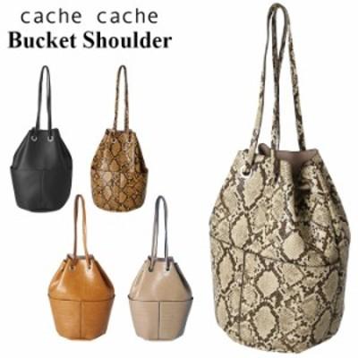 ショルダーバッグ レディース 小さめ 通販 バケツ型バッグ 巾着バッグ ショルダー ブランド cache cache カシュカシュ ハンドバッグ トー