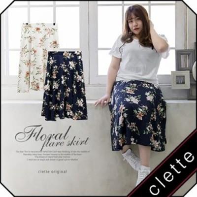 大きいサイズ/レディース/LL/3L/4L/cletteオリジナル★花柄フレアスカート