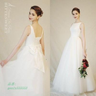 ノースリーブ ウェディングドレス Aライン WEDDING DRESS 編み上げタイプ オーダーメイド可能 海外挙式ドレス 発表会 ホワイト