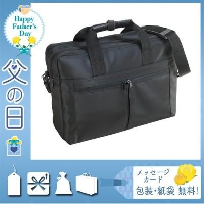 お彼岸 お供え 2020 花 ビジネスバッグ 御供 送る ビジネスバッグ ソフトビジネスバッグ PC対応