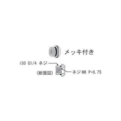 フルプラ ラウンドノズル取付用アダプター No.160