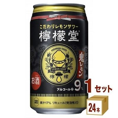 コカコーラ 檸檬堂 鬼レモン 350ml 1ケース(24本)