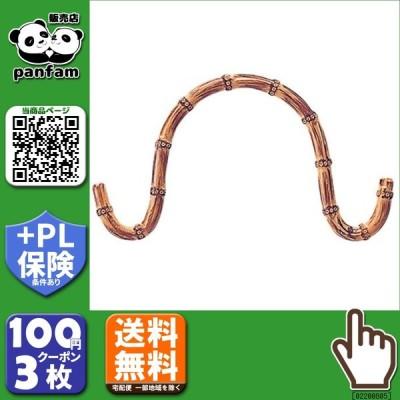 送料無料 ハマナカ 持ち手 竹型ハンドル タコ型 中 H210-652-1 b03
