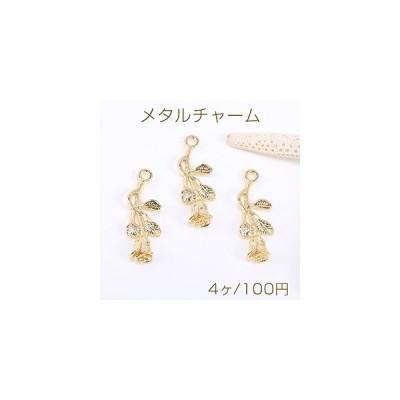 メタルチャーム バラ 1カン 10×30mm ゴールド【4ヶ】