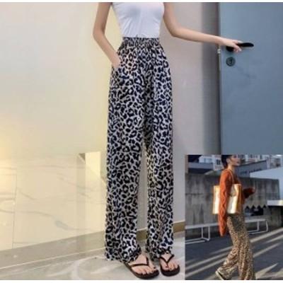 ヒョウ柄パンツ ワイドパンツ レオパード柄 2色 ゆったり 履きやすい 動きやすい 原宿系 韓国ファッション 着回し 個性的 流行 大人気
