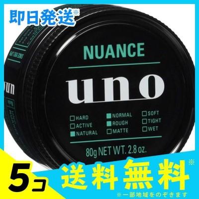 UNO(ウーノ) ワックス ニュアンスクリエイター 80g 5個セット