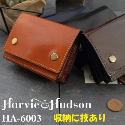 Harvie and Hudson ハービーアンドハドソン イタリアンレザー三つ折り 小銭アタッチ財布 HA-6003 選べる4色