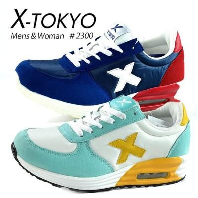 スニーカー メンズ レディース エアーインソール X-YOKYO 靴 シューズ スポーツスニーカー 23.5cm〜28.0cm Y_KO 2300 191230
