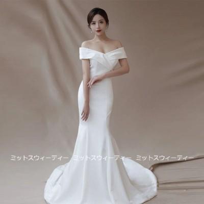 ウェディングドレス マーメイドラインドレス ウエディングドレス 二次会 花嫁 パーティードレス 披露宴 ブライダル 結婚式 ロングドレス オフショルダー 上品