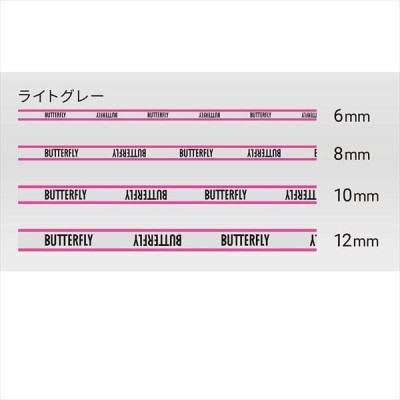 [Butterfly]バタフライ 卓球メンテナンス用品 NL・プロテクター (75830)(271) ライトグレー[取寄商品]