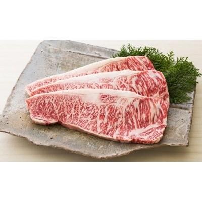 【高級部位】鹿児島黒毛和牛ロースステーキ 2Kg(サーロインorリブロース)【尾崎牧場】