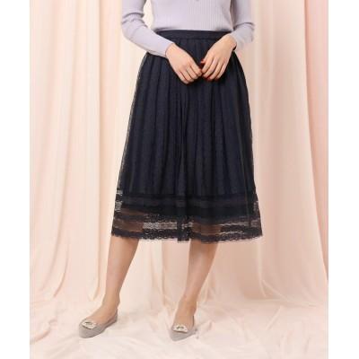 Couture Brooch(クチュールブローチ) 総レースミモレ丈スカート