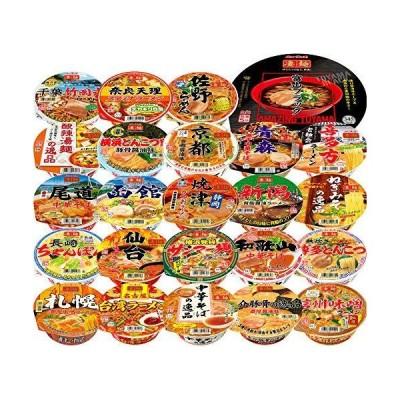 ヤマダイ 凄麺 ご当地ラーメン 24種セット