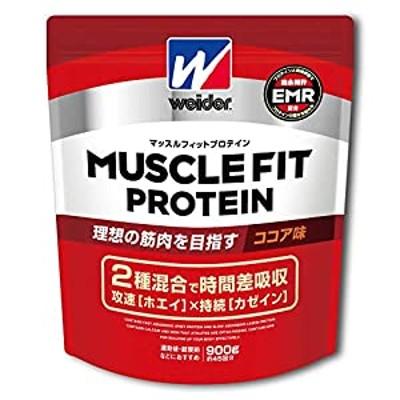 ウイダー マッスルフィットプロテイン ココア味 900g (約45回分)
