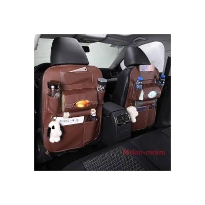 バックシートポケット 車 車内 収納 座席 背面 ポケット 運転席 助手席 汎用 2個セット 小物入れ ティッシュ ティッシュホルダー
